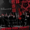 OCCUPY NOWHERE: <i>United Red Army</i>
