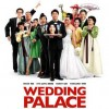 Contest: <i>Wedding Palace</i> tickets