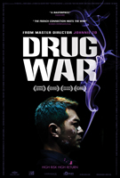 Drug_War_Poster_small