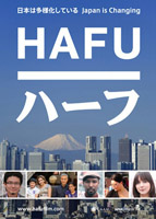 hafu-poster