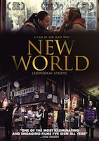 new-world-dvd-cover-721x1024